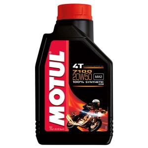 Aceite Motul 7100 Moto 4T 20w50 1Ltr