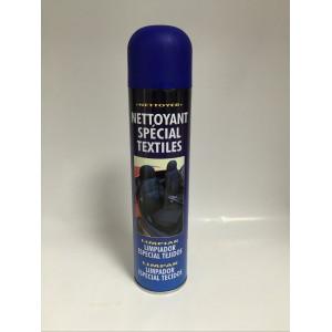 Limpiador especial tejidos -out40- OUTLET -