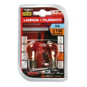 LAMPARA DE 24V 21W AMBAR OUTLET