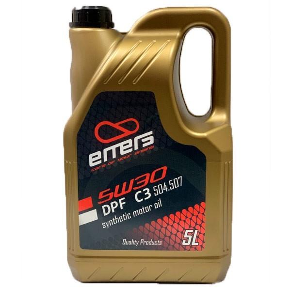 Emers Gold 5w30 DPF C3 504 507 5L