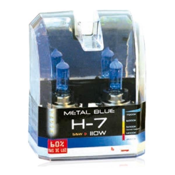ESTUCHE LAMPARAS H7 METAL BLUE 55W